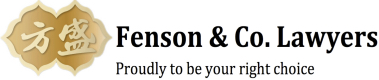 Fenson & Co. Lawyers